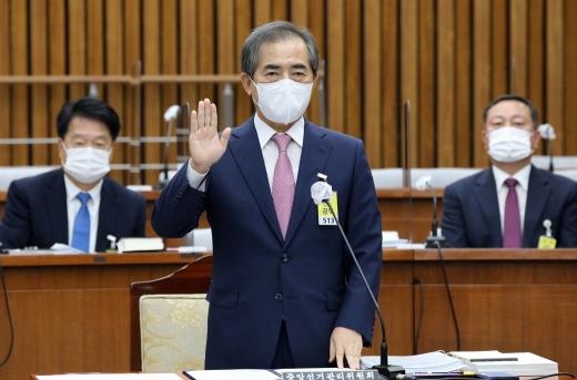 """[머니S포토] 조병현 선관위 후보자, """"4·15 총선, 부정 투표 없었다"""""""