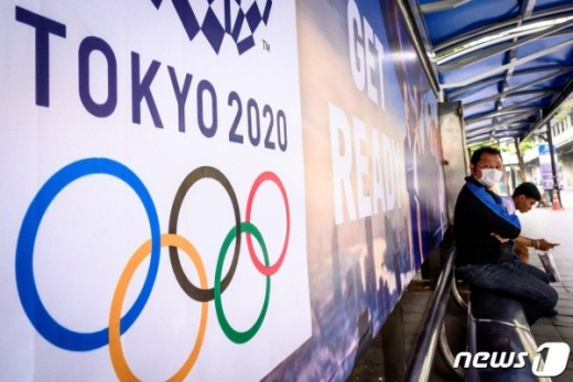 일본이 도쿄올림픽 유치 과정에서 국제올림픽위원회 위원 아들에게 4억 원을 송금한 사실이 밝혀졌다./사진=뉴스1