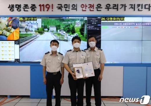 21일 강원소방에 따르면 김웅종 소방장(41)(가운데)은 지난 18일 '자살예방 및 생명존중문화 조성'에 기여한 공로를 인정받아 보건복지부 장관 표창장을 받았다. /사진=뉴스1(강원도소방본부 제공)