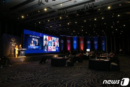 21일 신인드래프트 현장. (KBO 제공)© 뉴스1