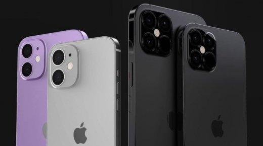저렴해진다더니…아이폰12 출고가 예측 보니 '헉'