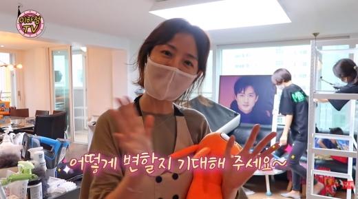 정준호의 아내이자 전 아나운서 이하정이 새집을 공개했다. /사진=이하정 유튜브 캡처