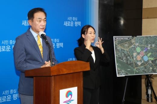정장선 경기 평택시장이 21일 시청 브리핑실에서 평택역 일원 원도심 활성화를 위한 정비방안 기본계획 수립방향을 발표했다. / 사진제공=평택시