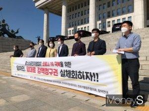 '유명무실' 월세인하 청구권… 거리두기 피해 상인 살린다