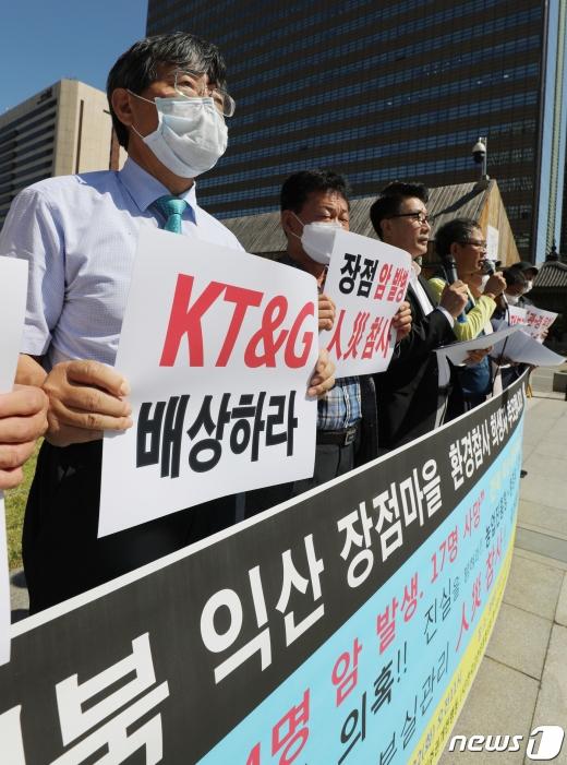 [사진] 익산 장점마을 주민대책위, 피해대책 촉구 기자회견