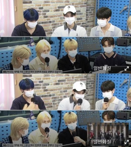 SBS 파워FM '최화정의 파워타임' 보이는 라디오 캡처 © 뉴스1