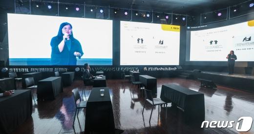 [사진] 이화여대에서 온라인으로 진행되는 '채용박람회'
