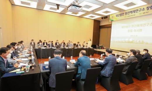 재단법인 원전해체연구소(이사장 정재훈)가 지난 22일 부산 기장군 힐튼호텔에서 창립 이사회를 개최했다./사진=한수원
