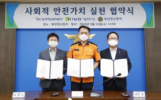 윤범수 기술보증기금 이사, 최대붕 부산진소방서장, 남궁영 캠코 이사(왼쪽부터)/사진=기보