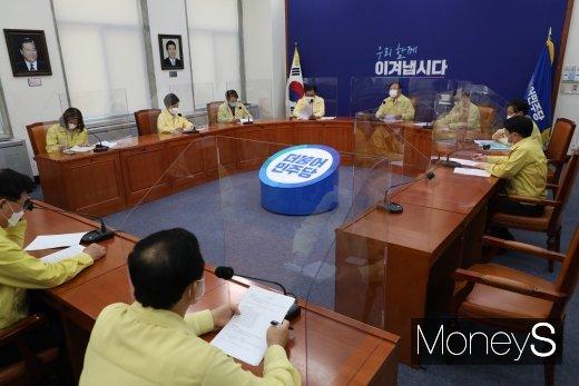 [머니S포토] 더불어민주당 최고위원회의 열려