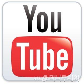 25일 오전 유튜브를 포함한 구글 관련 서비스들에서 오류가 발생해 이용자들이 불편을 겪었다. /사진=머니투데이