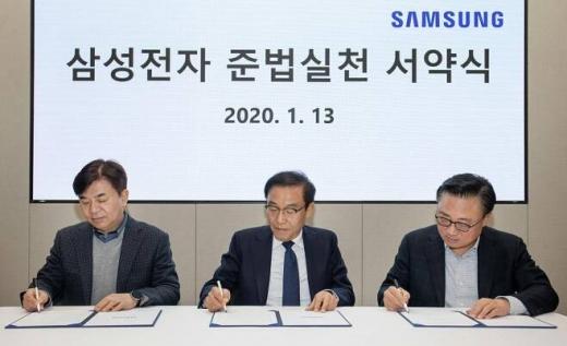 (왼쪽부터)김현석 삼성전자 사장, 김기남 부회장, 고동진 사장. / 사진=삼성전자