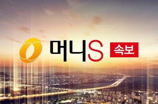 [속보] 서울 중구 프레스센터 화재… 시민들 긴급대피