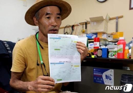 북한군이 총격으로 사살한 해수부 어업지도원 공무원 A씨(47)의 친형이 김종인 국민의힘 비상대책위원장을 만난다. /사진=뉴스1