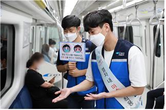WSJ는 한국이 팬데믹(세계적 대유행) 초기 다른 선진국보다 바이러스 전염을 잘 억제했다고 평가했다. 미국, 영국보다 2배 더 효과적으로 감염자의 타인 전파를 차단했다는 것. /사진제공=공항철도