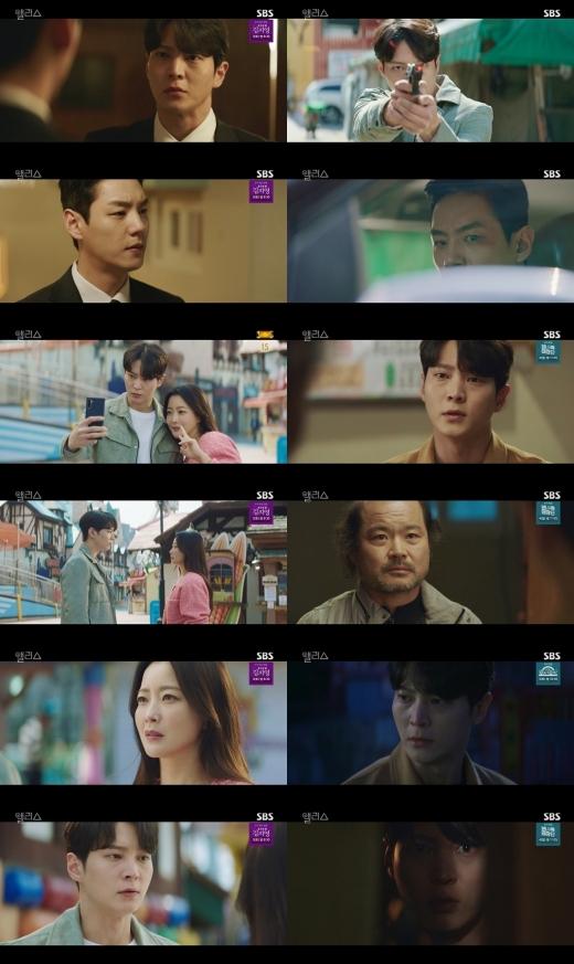 SBS '앨리스' 방송 화면 캡처 © 뉴스1