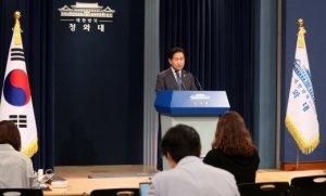 """靑, 북한에 남북 공동조사 공식 요청… """"사과는 긍정적 평가"""""""