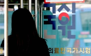 의대생 구제 '안돼' 국민청원 57만… 공공정책 철회는 20만