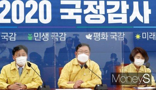 [머니S포토] 2020 국감 대책회의 주재하는 민주당 김태년