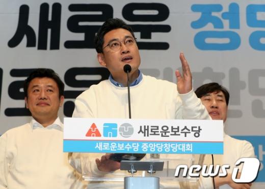 오신환 전 미래통합당 의원. /사진=뉴스1