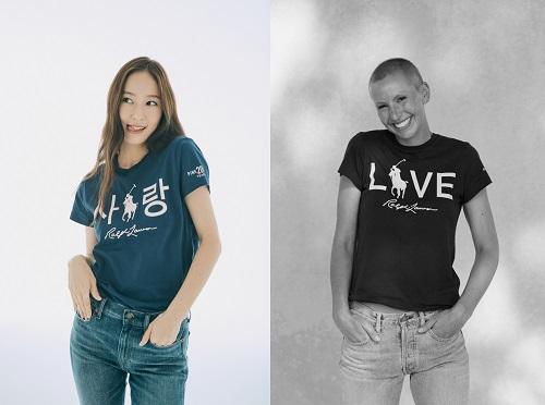 랄프로렌이 '핑크 포니' 캠페인 20주년을 맞아 컬렉션을 선보인다. /사진=랄프로렌