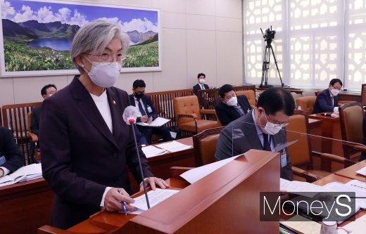 [머니S포토] 2020 국감 업무보고 하는 강경화 외교부 장관