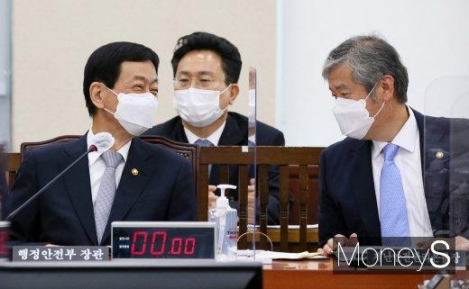 [머니S포토] 2020 국감, 대화 나누는 진영-김계조