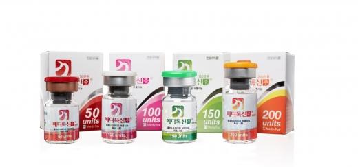 메디톡스 '메디톡신'이 미용성형 전문의들이 가장 선호하는 브랜드로 선정됐다./사진=메디톡스