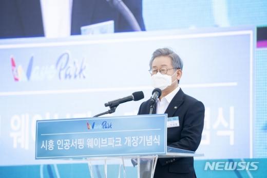 경기도 시흥시 거북섬에 세계 최대 규모의 '인공서핑 웨이브파크'가 문을 열었다. / 사진제공=경기도