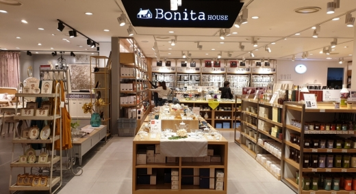 롯데아울렛 광주수완점은 리빙 상품군을 대폭 확대하는 매장 개편을 진행했다/사진=롯데백화점 광주점 제공.