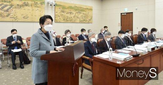 [머니S포토] 2020 교육위 국감, 업무보고하는 한국연구재단