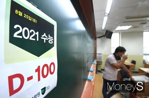 2021학년도 대학수학능력시험이 100일 앞으로 다가온 지난 8월25일 서울의 한 학원에서 강사가 비대면 화상강의를 실시하고 있다. /사진=장동규 기자