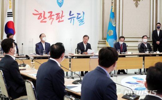 문재인 대통령이 13일 오전 청와대에서 열린 제2차 한국판 뉴딜 전략회의를 주재하고 있다./사진=뉴시스