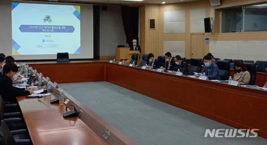 경기도는 13일 '신규 데이터 활용모델 개발 사업' 착수보고회를 열었다. / 사진제공=경기도