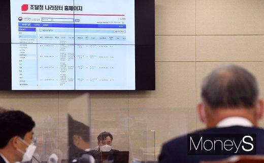 [머니S포토] 질의답변하는 정영채 NH투자증권 대표이사