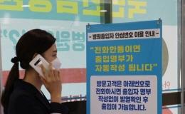 부산의료원(노환중 원장)은 원내 감염 예방 및 개인정보 수집방식을 개선하기 위해 '병원출입자 안심번호 서비스'(이하 '안심번호 서비스')를 도입했다./사진=부산의료원