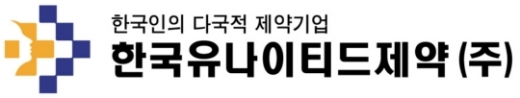 [특징주] 유나이티드제약, 코로나19 치료제 기대감 약화… 17%↓