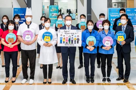 송종욱 광주은행장(가운데)은 15일 본점 1층 로비에서 대면노동자들과 함께 '고맙습니다.필수노동자' 캠페인에 참여했다/사진=광주은행 제공.