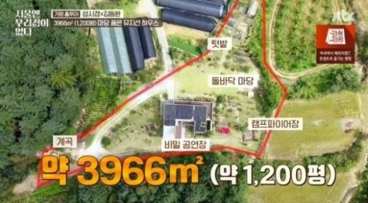 가수 나윤선과 인재진부부의 가평 전원주택이 공개됐다. /사진=서울엔 우리집이 없다 방송캡처