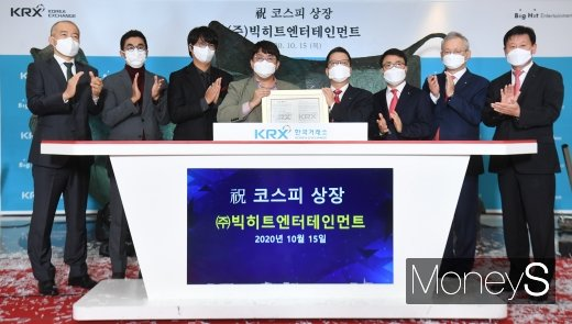 [머니S포토] 코스피 입성한 빅히트 엔터테인먼트