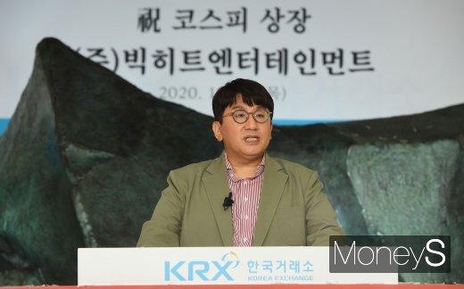 """[머니S포토] 방시혁 """"세계 최고 엔터플랫폼 기업으로 나아가겠다"""""""