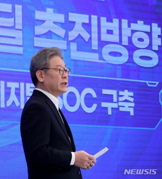 이재명 경기도지사가 13일 오전 청와대 영빈관에서 열린 '제2차 한국판 뉴딜 전략회의'에서 '데이터를 도민 품으로'를 주제로 사례발표를 하고 있다. / 사진제공=뉴시스