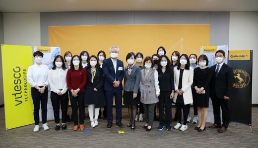 콘티넨탈 코리아가 여성 임직원 리더십 향상을 위해 '2020 Korea Women Excellence (이하 KWE) 컨퍼런스'를 14일 온라인으로 개최했다. /사진제공=콘티넨탈코리아