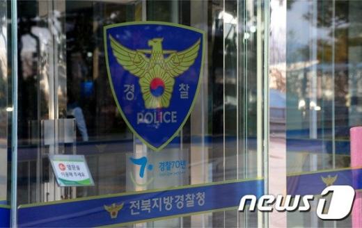 20대 남성이 직접 제작한 사제폭발물을 스토킹 여성의 아파트에서 터트려 경찰에 붙잡혔다./사진=뉴스1DB