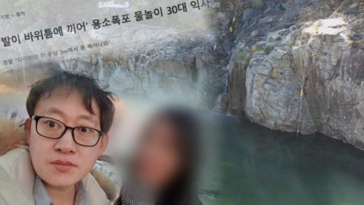 17일 방송된 SBS '그것이 알고싶다'에서는 고(故) 윤상엽씨(당시 40세)의 익사 사고에 대해 조명했다. /사진=SBS 제공