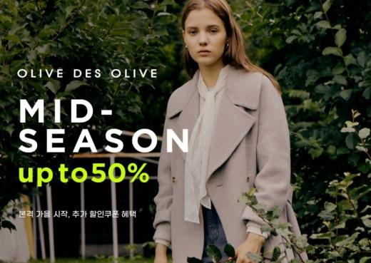 여성 의류 온앤온은 최근 'Mid-Season 50% 할인 행사'를 실시한다고 밝혔다. /사진=온앤온 홈페이지
