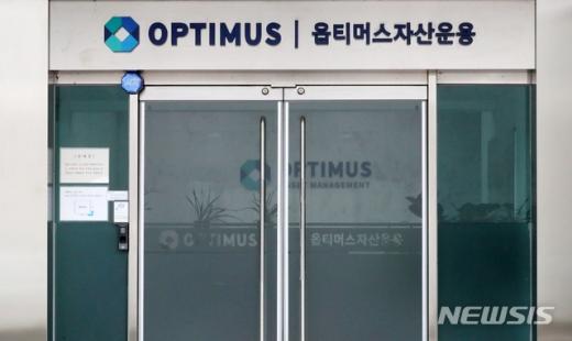 서울 강남구 옵티머스 사무실이 굳게 닫혀 있다./사진=뉴시스