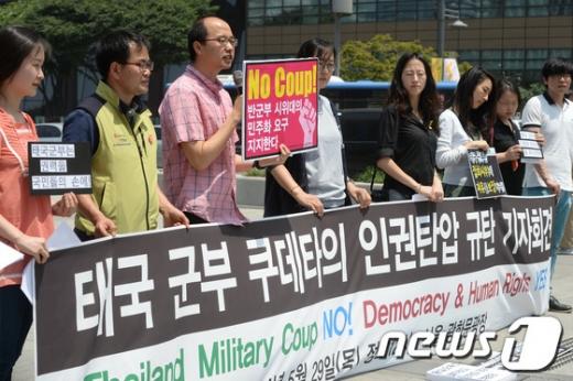 태국 시위대가 한글 등 전세계 문자로 지지를 호소하고 있다./사진=뉴스1
