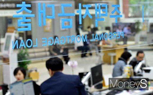 시중은행 대출 창구/사진=임한별 기자