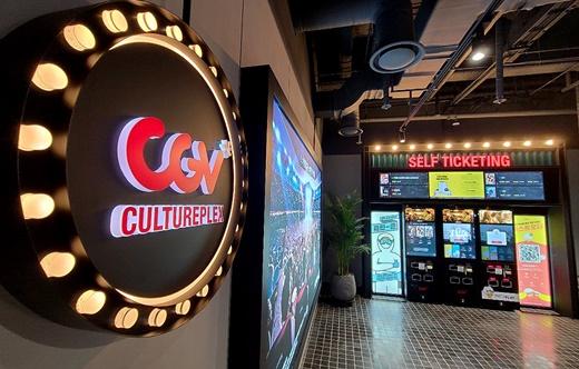 CJ CGV가 상영관 감축, 탄력 운영제 실시, 영화 관람료 인상 등 생존을 위한 극단의 자구책을 마련해 실행한다. /사진=뉴스1